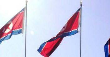 DVRK. Entzifferung der Abkürzung für Nordkorea