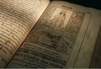 Qual è la lettera del Vecchio slava?