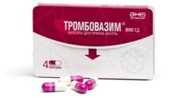 """Drogas """"Trombovazim"""": comentários e guia"""