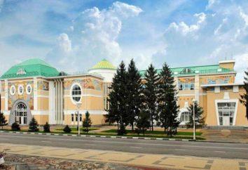 Biełgorod State Art Museum: opis, historia i opinie