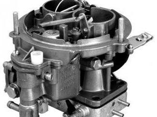 K151S (carburador): Ajustar o dispositivo e princípio da operação