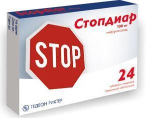 """Il farmaco """"Stopdiar"""": recensioni e guide"""