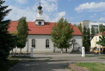 Volgograd Sarepta: história, fotos