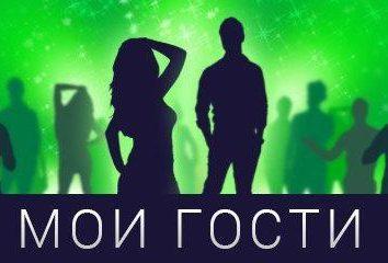 Y at-il un service « VKontakte » « Mes clients »?