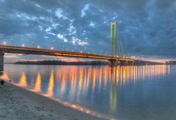 Kiew. South Bridge: Beschreibung und Fotos