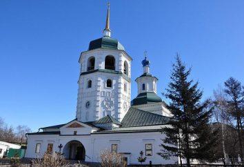 Monastero Znamensky (Irkutsk): Indirizzo, recensioni e foto