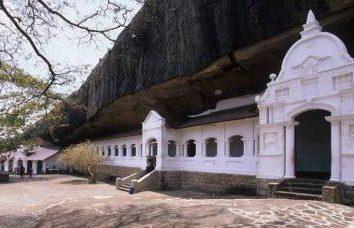 Dambulla – Buda templo em Sri Lanka