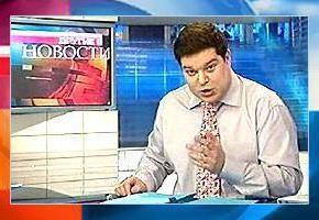 "Sergey Babayev – gospodarz programu TV ""dzień dobry"""