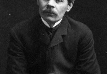 Gorkys Werke: eine komplette Liste. Maxim Gorky: Frühe Romantische Werke