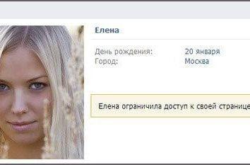 """¿Cómo cerrar la pared """"Vkontakte"""": los secretos de privacidad"""