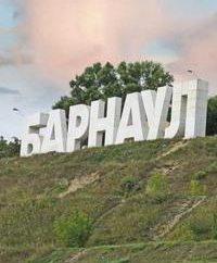 Barnaul, o que área ou áreas cercá-lo