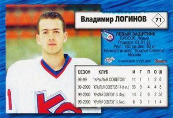 Vladimir Loginov: historia de la carrera del protector de Rusia