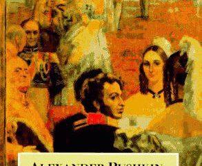 """Il ruolo delle digressioni liriche nel romanzo """"Eugene Onegin"""" di Pushkin"""