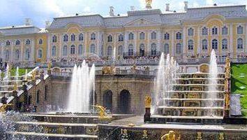 Big Peterhof Palace: endereço, descrição, excursões