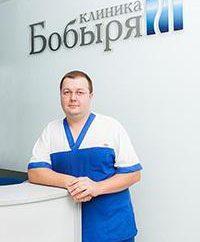 Dr. Bobyr clinica: panoramica, servizi, contatti e recensioni