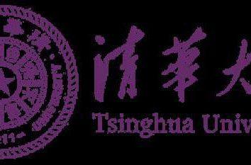 Uniwersytet Tsinghua (Pekin, Chiny). Edukacja w Chinach