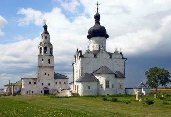 Dormition Monastère de Sviyazhsk