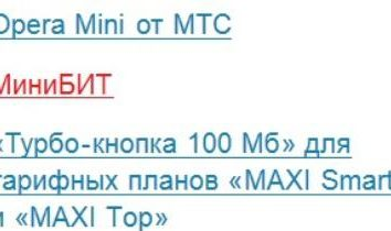 """Opção """"pouco"""" MTS: ligar, desligar"""