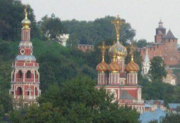 Nizhny Novgorod diocesi. Nizhny Novgorod metropolita della Chiesa ortodossa russa