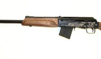"""Saiga-12"". Shotgun ""Saiga-12"". Kalibru, cechy, zdjęcia"
