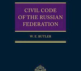El concepto y características de la relación jurídica civil, de los tipos
