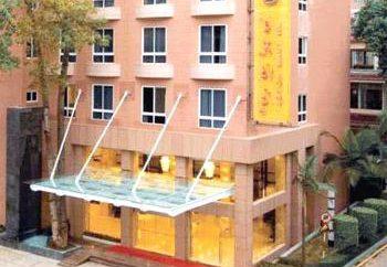 Hôtels à Guangzhou