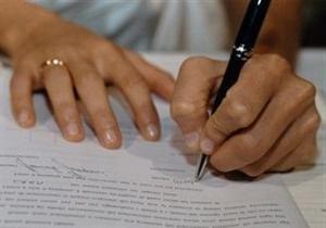 Rejestracja małżeństwa w urzędzie stanu cywilnego – ważny krok na drodze do stworzenia rodziny