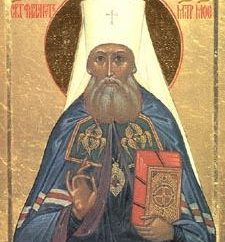 Metropolitan – Metropolitan di esso … la Chiesa Russa
