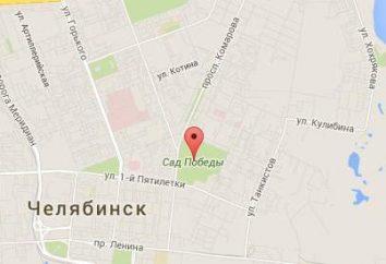 """""""Il giardino della vittoria"""" a Chelyabinsk: storia, indirizzo, foto"""