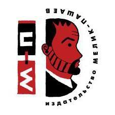 """Editeur """"Melik-Pachayev"""": livres, sources, description et commentaires"""