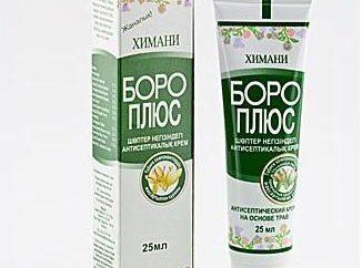 """Cream """"Boro Plus"""" z trądzikiem – idealne rozwiązanie dla skóry problem"""