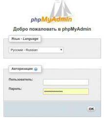 instalacja PhpMyAdmin na różnych systemach operacyjnych