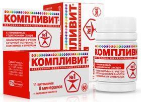 Vitamines pour notre santé: la composition « Complivit », la posologie, les indications et contre-indications pour l'utilisation de