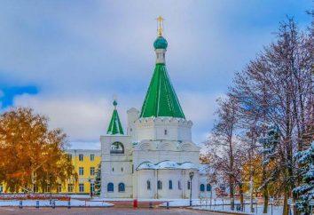 Michele Arcangelo Cattedrale (Nizhny Novgorod): Descrizione, storia della chiesa