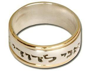 Pierścień Salomona – starożytna legenda biblijny. Jaki był napis na pierścieniu króla Salomona?