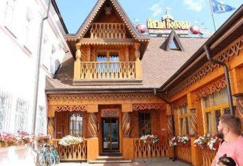 """Hotel """"Alyosha Popovich"""", Yaroslavl: endereço, descrição dos quartos, comentários"""