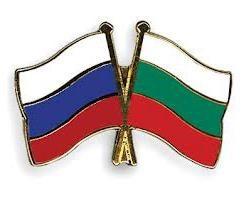 Documenti per un visto per la Bulgaria. Tutte le sottigliezze di un visto per la Bulgaria