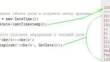 Znaczniki czasu na PHP: datownik oraz obliczanie czasu