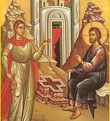 Imieniny Swietłana według kalendarza prawosławnego
