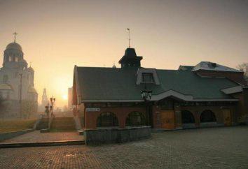 Jekaterynburg, Teatr Izba Wspólnego Muzeum Ural pisarzy repertuarze, zdjęcia, opinie
