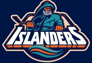 """""""isleños de Nueva York"""": brevemente sobre la historia de la una vez popular club de hockey"""