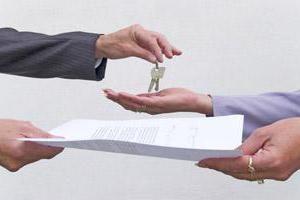 Código Civil: a atribuição da reclamação. Amostra cessão de contrato (o Código Civil)