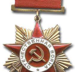 Orden de la Guerra Patriótica 1 grado: la lista de los premiados. Historia del premio, foto