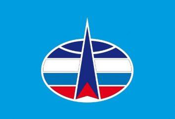 Russische Weltraumstreitkräfte. Truppen Aerospace Defense