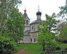Temple de dépôt de la robe en Leonov. Le dépôt du Temple Robe Don
