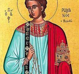 Namenstag Roman. Datum des Geburtstags in dem orthodoxen Kalender