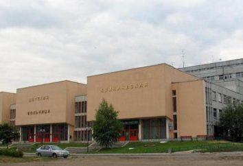 """FGBU """"Ospedale Clinico per bambini russi"""" MH RF: descrizione, indirizzo. Ospedale Clinico Russo dei Bambini a Mosca: foto e recensioni"""