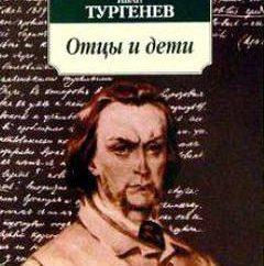 Origine ethnique Bazarov. Description apparence Bazarov. caractéristiques Bazarov