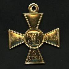 George Cross. Storia di riconoscimenti