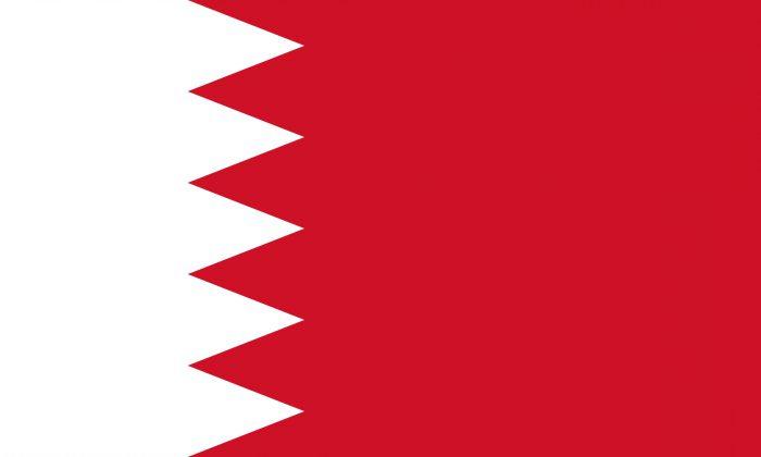 Bandiera Bianca E Rossa Che Cosa è Il Paese